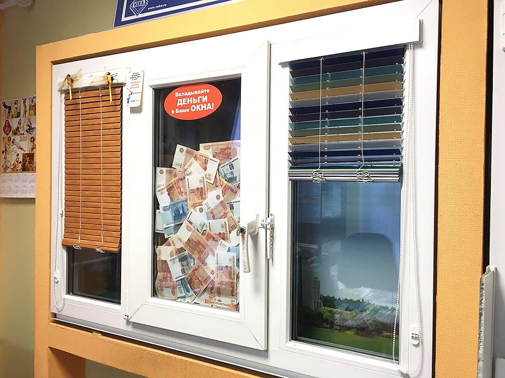 раз загрузочное окно для магазина продтоваров картинка лондоне